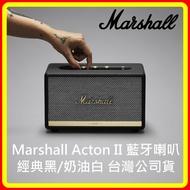 【現貨】Marshall Acton II Bluetooth 藍牙喇叭-經典黑/奶油白 台灣公司貨