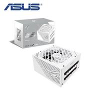 ASUS華碩 ROG-STRIX 850G WE (白金限量版) 電源供應器