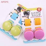 日本推車夾 嬰兒防踢被多功能夾子 寶寶毛毯防踢被強力夾