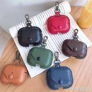 蘋果AirPods pro3耳機保護套 二代耳機盒 新款AirPods2代皮套