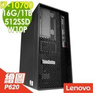 Lenovo P340 繪圖工作站 i7-10700/16G/M.2 512SSD+1TB/P620 2G/500W/W10P