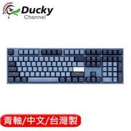 Ducky ONE2 Good in blue海波浪 機械鍵盤 青軸中文