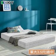 【KIKY】學生宿舍用超支撐17CM薄彈簧床墊(單人加大3.5尺)
