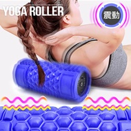 電動3D舒壓震動滾輪(四段強度)EVA顆粒瑜珈柱.瑜珈滾輪按摩滾輪.指壓瑜珈棒.按摩棒按摩器按摩機.運動滾筒FOAM ROLLER狼牙棒.美容棒推薦哪裡買ptt  C109-5159