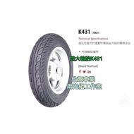 板橋 建大輪胎 K431 100/90-10 90/90-10 3.50-10 350-10 10吋 通勤胎 晴雨胎