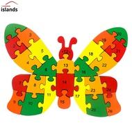 卡通蝴蝶木製動物拼圖早教益智玩具 數字26個英文字母