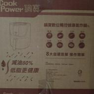 鍋寶數位觸控健康氣炸鍋7L(全新2年原廠保固)限台南面交  送全新藍芽耳機
