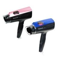全新品國際牌Panasonic 負離子吹風機 EH-NE57-P 粉/ EH-NE57-A藍 母親節限量特價