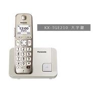☎贈馬克杯組『下殺價↘可自取』Panasonic【KX-TGE210TWN】國際牌中文顯示大字鍵數位無線電話/1.8吋中文選單/外接耳機/可搭配助聽器