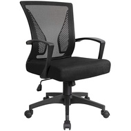 KaiMeng Mid Back Office Chair Ergonomic Computer Chair Desk Chair with Lumbar Support