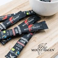 【Mount Hagen】德國原裝進口 有機即溶咖啡粉(2g x 250包/箱)
