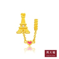 CHOW TAI FOOK 999 Pure Gold Pendant - Eiffel Tower R23505
