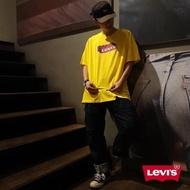 【LEVIS】X LEGO 男女同款 短袖T恤 / 經典樂高積木Logo / 寬鬆休閒版型 / 樂高黃-人氣新品