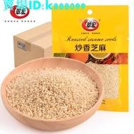 翠宏炒香芝麻40g*100袋整箱即食熟白芝麻冰粉配料商常用干吃免洗