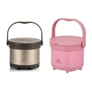 Thermos® TCRA-3000 Shuttle Chef® Thermal Cooker