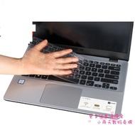 華碩ASUS  VivoBook  s14  S406UA S406鍵盤膜 鍵盤套 TPU材質  手感超好