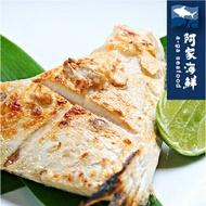 日本特選級青鰤魚下巴 (185g±10%/片) 好評推薦 無腥味 新鮮 超嫩 日本 青甘魚 乾煎  鰤魚 燒烤