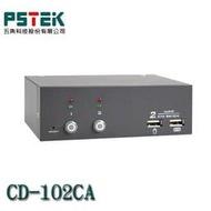 【MR3C】含稅附發票 免運費 PSTEK CD-102CA 2埠 KVM 電腦切換器(PS/2,USB)