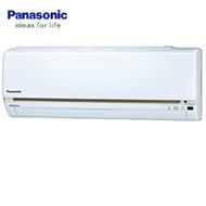 PANASONIC 國際 CU-LJ50BHA2/CS-LJ50BA2 壁掛變頻冷暖冷氣 LJ系列 1級
