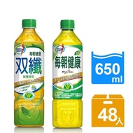【每朝健康】綠茶+雙纖綠茶650mlx2箱(共48入)