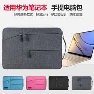 【jyh】華為MateBook e x d筆記本11電腦12平板pro內膽包男13.3女15.6寸