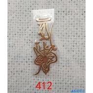 【上善若水】促銷熱賣 新品 能量圖 道教 貼紙 符 金字塔材料 銅片FD011