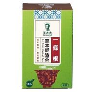 【王大夫一條根】一條根草本舒活茶(22入)