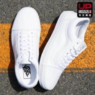 _Classic_VANS__Low_Old_Skool_Skate_Shoes_White_Shoes