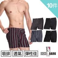 【LIGHT & DARK】回饋10入-類蠶絲複合纖維零觸感平口褲組(回饋10件組)