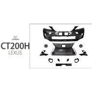 小傑車燈精品--全新 凌志 LEXUS CT200H F版 前保 保桿 舊款改新款 總成 配件 前保總成