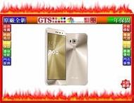 【光統網購】ASUS 華碩 ZenFone 3 ZE520KL(5.2吋/3G/32G/閃耀金)手機~下標問台南門市庫存