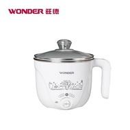 WONDER 雙層防燙多功能美食鍋 WH-K41