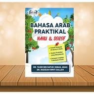 Arabic Language Of Practical: Nahu Philosophy; Sorof