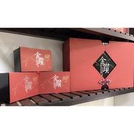 金鑽 茶葉 禮盒 (一斤四入)