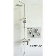 不鏽鋼花灑淋浴組_SD-306