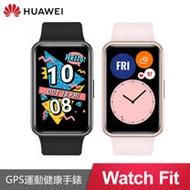 HUAWEI WATCH Fit GPS運動健康智慧手錶