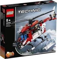 LEGO 樂高 科技系列 救助直升機 42092 益智玩具 積木玩具 男孩