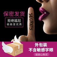 [a drop of pink] women privates care whitening to become black fungus powder essence melanin body available