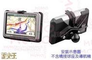 尋寶趣】Garmin nuvi 200W/205W/255W/265W 衛星導航托架 RAM-HOL-GA25U