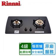 【林內】RB-2GMB 檯面式美食家二口爐(黑色玻璃)
