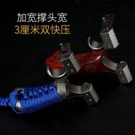追龍304不銹鋼追龍彈弓子高精度強力彈弓撐頭大威力快壓扁皮彈工