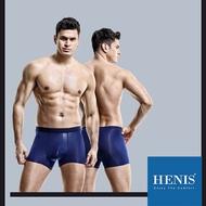 【預購】HENIS 無痕 冰絲男內褲 超薄透氣 石墨烯襠底平角褲 舒適腰帶 男內褲四角褲 內褲男生