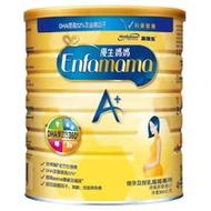 美強生優生媽媽A+配方奶粉(懷孕及授乳媽媽專用)900g