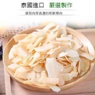 泰國蘇美島香酥椰子脆片 10包/組