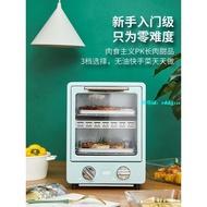 日本Toffy雙層烤箱家用烘焙多功能迷你小型電烤箱9L廚房小電器