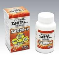 (現貨)日本  ZERIA  軟骨素  288粒