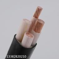 國標銅線電力電纜線YJV 3 4 5芯+1 50 70 95 120 150平方純銅電線