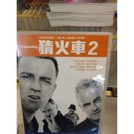 《猜火車2》正版DVD