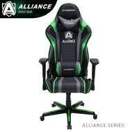【DXRacer電競椅】OH-RZ59-NEG-ALLIANCE 台灣公司貨