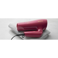 Panasonic 2000W Fast Dry Hair Dryer EH-ND64 – Fast Dry Series